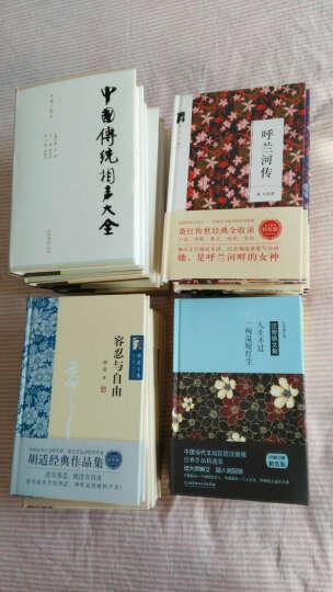 中国传统相声大全(套装全5卷) 晒单图