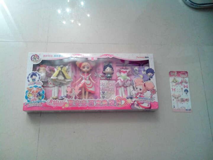 乐吉儿 小花仙夏安安变身魔法棒画板套装礼盒 发光音乐玩具 小花仙爱心魔法棒 A029 晒单图