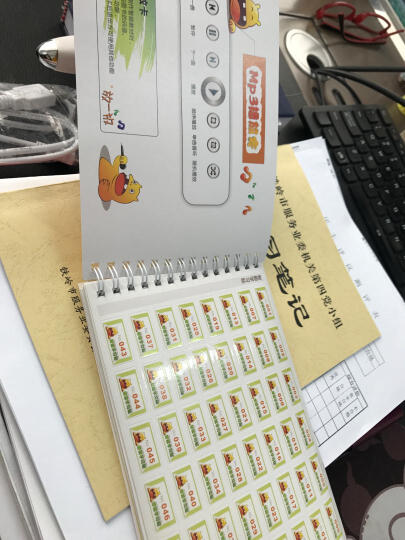 麦芽小达人点读笔配套贴纸    趣乐任我贴 1-2080内容贴-16张/套 晒单图