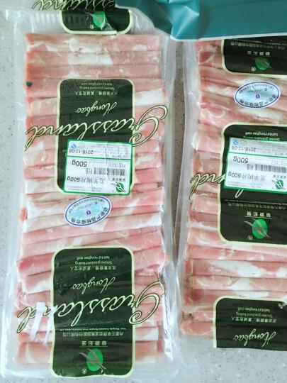 羊大唯美 羔羊羊肉片 400g/盒 天然放牧 晒单图