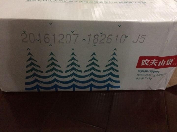 农夫山泉 长白山矿泉水 天然饮用水系列整箱 运动盖 750ml*15瓶 晒单图