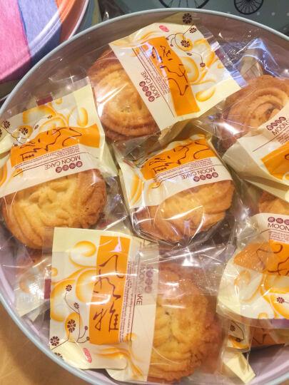 【包邮 巧厨烘焙】法国进口 总统动物性淡味发酵黄油 面包蛋糕200g*3块 晒单图