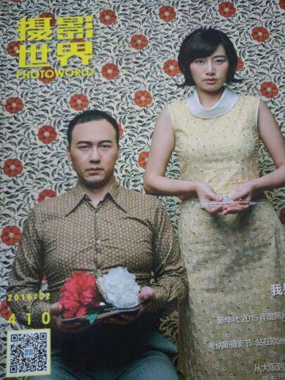 大众摄影杂志2019年10/11/12月共3本打包拍照技巧素材杂志期刊中国摄影家协会主办的摄影 晒单图