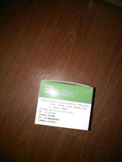 999(三九)黄连上清丸6g*20袋 水丸(重复商品) 晒单图