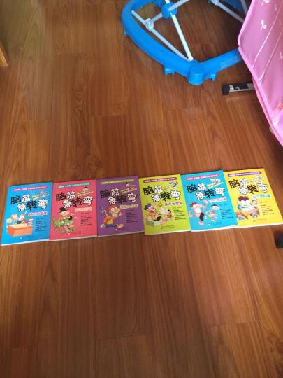 成语故事彩图注音版全4册7-10岁小学生课外阅读书籍故事书一二三四五六年级老师推荐课外读物 晒单图