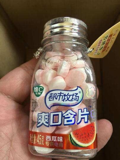 都市牧场 维c爽口含片 薄荷话梅糖 润喉糖 水果糖果 西瓜味 45g 晒单图
