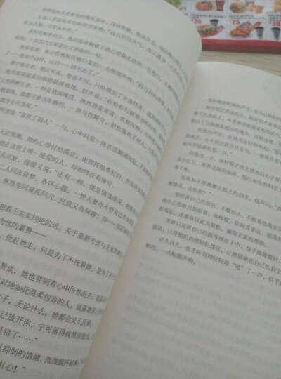 簪中录4 侧侧轻寒 宫廷小说 晒单图