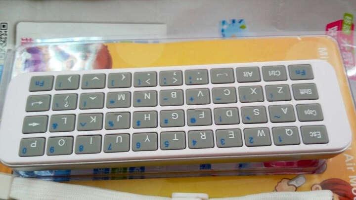 艾拍宝 空中飞鼠 无线键盘鼠标套装 USB体感手柄遥控器 空鼠重力感应 游戏遥控器 白色 晒单图