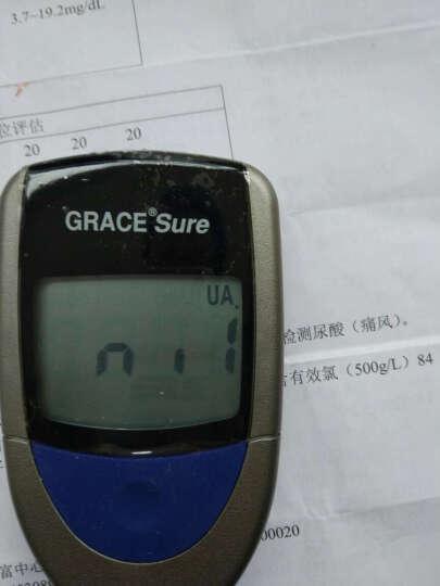 会好(GRACE)优速 痛风测尿酸仪器家用型 进口尿酸血糖测试仪 含25片尿酸试纸25个采血针头 晒单图