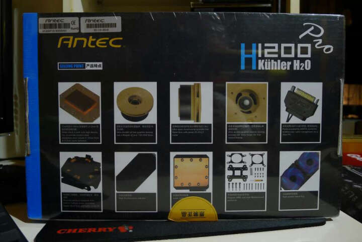 安钛克(Antec)H1200 Pro 水冷散热器+英特尔(Intel)酷睿四核 i7-6700k 晒单图