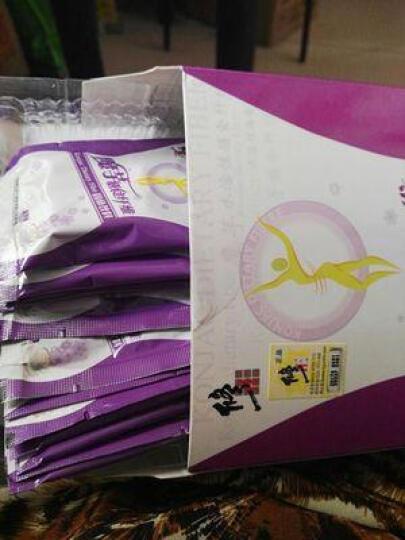 修正 代餐粉可搭减肥膳食纤果蔬纤维 大麦若叶青汁 20袋/盒 两盒 晒单图