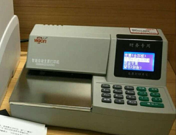 惠朗(huilang)HL-5800B智能自动支票打字机 一键打印完成 晒单图