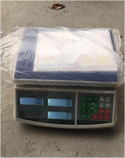 英衡 精准电子秤计数称3kg6kg15kg30kg称重秤台秤0.1计数秤点数秤计价秤公斤 量程30Kg精度0.5g 晒单图
