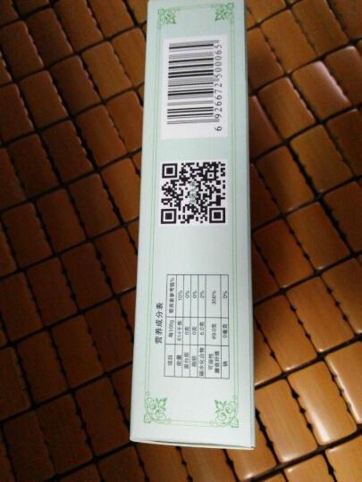 久衡JH水苏糖成人益生菌复合粉低聚糖粉 L-阿拉伯糖黄金双歧因子益生元粉  5g*10/盒 5盒 晒单图