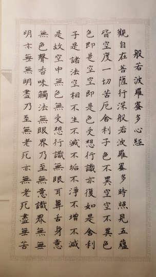 日本进口吴竹墨笔 写经抄经毛笔 自来水笔便携小楷书法抄经练习毛笔 樱香写经毛笔 晒单图