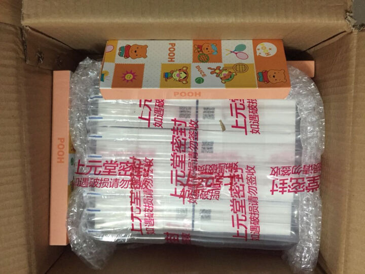 三精葡萄糖酸钙口服溶液(含糖型)12支 孕妇儿童哺乳期妇女补钙 一盒装 晒单图