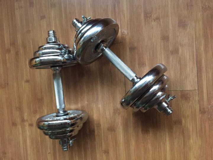 电镀哑铃套装组合 男士 家用可调节哑铃片 20kg 晒单图