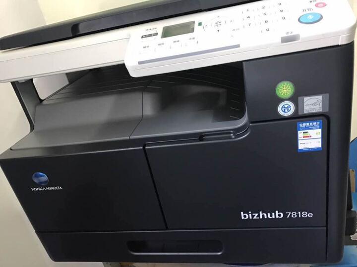 柯尼卡美能达复印机黑白激光A3打印机美能达6180e/7818E/185E扫描A4打印复印一体机商用 185e(无需安装/插粉即用/每分钟18页/黑) 主机 晒单图