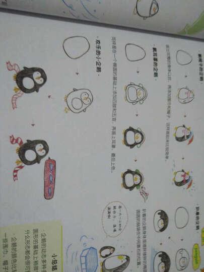 1001个萌萌哒简笔画,色铅笔画动物 晒单图