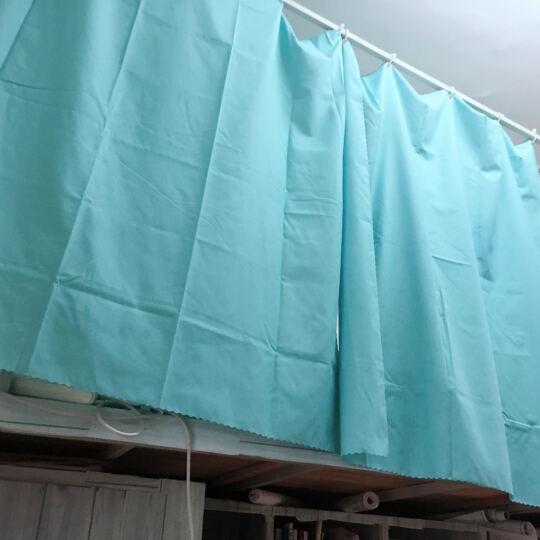 大学生寝室宿舍床帘透气遮光防尘顶上铺下铺纯色床幔布蚊帐素色涤棉布料 浅葱色 2*1.35m床帘 2片 围三面 晒单图