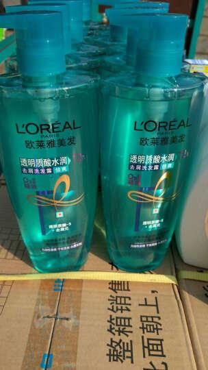 欧莱雅(LOREAL)透明质酸水润3件套(洗发露400ml*2+润发乳400ml) 晒单图