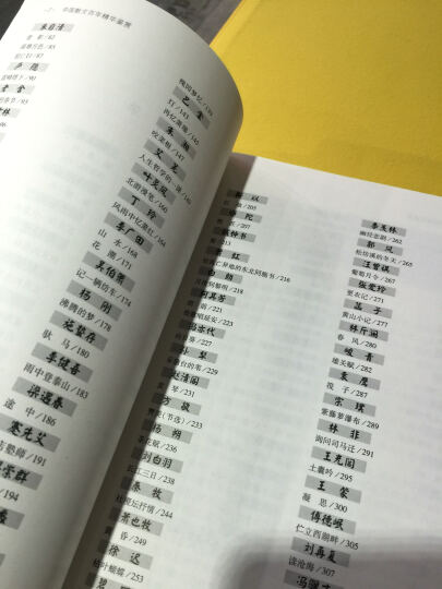 中国散文百年精华鉴赏(珍藏本) 晒单图