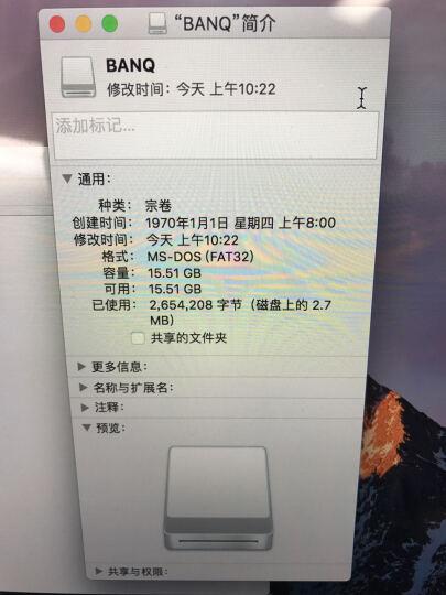 banq P60 U盘16G USB3.0高速防水防震金属U盘迷你版 珍珠银 晒单图