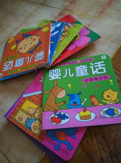 邦臣小红花:0~3岁早教必读(套装共30册) 晒单图