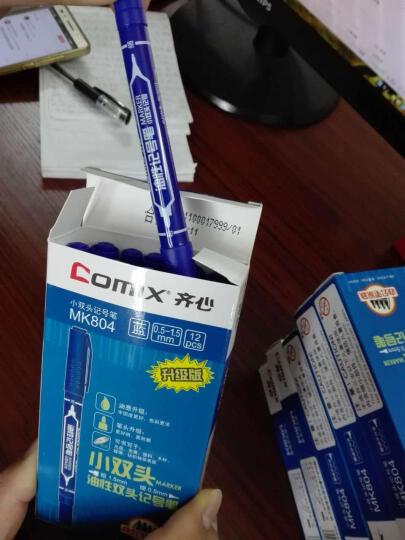 绘威适用佳能PG835墨盒PG-835XL大容量 CL-836XL IP1188打印机墨水 墨盒墨水 100ML墨水黄色 晒单图