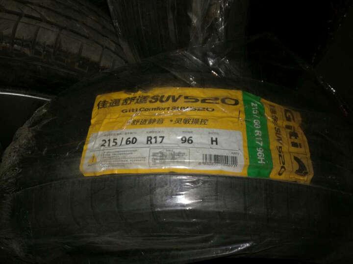 佳通轮胎 Comfort SUV520 215/65R16 102H 适配CRV狮跑等 晒单图