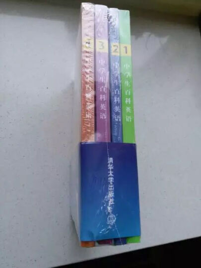 清华中学英语分级读物:中学生百科英语3(附CD-ROM光盘1张) 晒单图