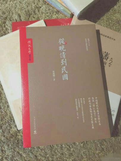 长短经(全注全译本 套装共3册) 晒单图