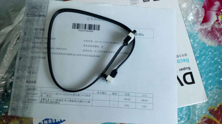 SAMSUNG/三星 SH-224GB 内置光驱 DVD刻录机 (黑色) 晒单图