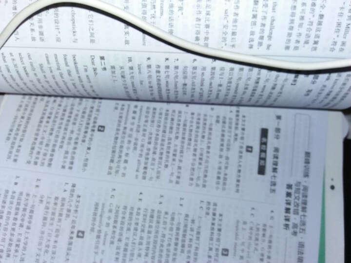 星火英语 巅峰训练 艾派智能书:高考完形填空与阅读理解(含七选五题型)145篇(2017年全新上市) 晒单图