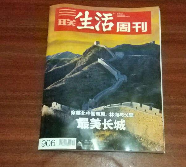 三联生活周刊(2016年10月第40期) 晒单图