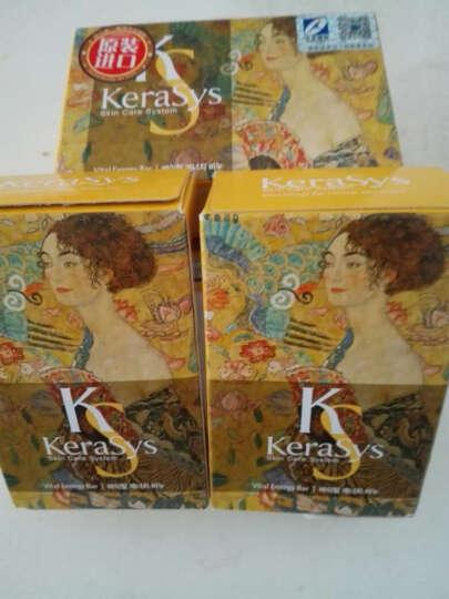 爱敬(AEKYUNG) 韩国进口香皂活力型五块装100g*5 晒单图