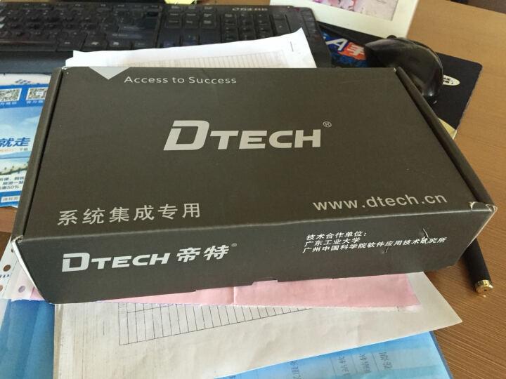 帝特(DTECH) RS485集线器RS23/RS485转4口集线器光电隔离器DT-9024I 此款是灰色 防浪涌短路保 晒单图
