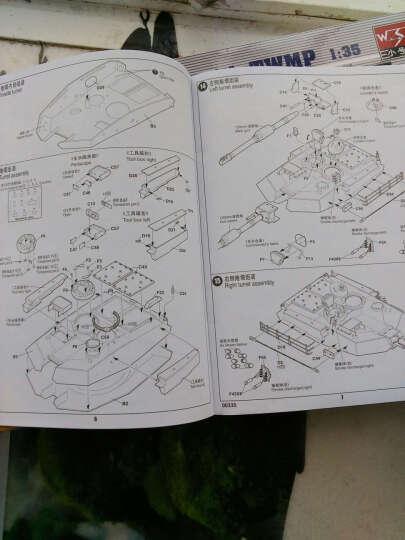 小号手军事模型拼装模型1/35 M1A1德国豹2A6公羊主战坦克扫雷犁00335模型 苏军IS-3M-316 晒单图