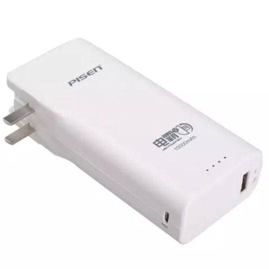 倍斯特(Besiter)USB台灯 电脑键盘灯 USB夜灯 随身led台灯 007T 白色 晒单图