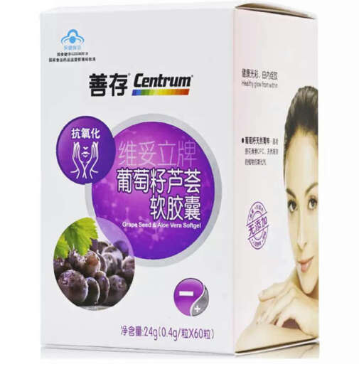 善存(Centrum) 葡萄籽芦荟花青素软胶囊含维生素C加E 400mg *60粒 晒单图