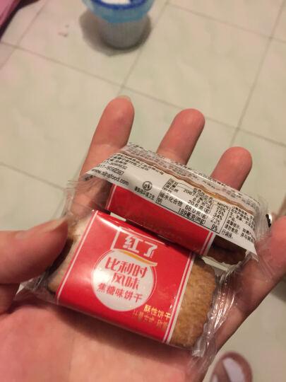 红了 浪漫之旅蓝莓味夹心饼干180g 晒单图