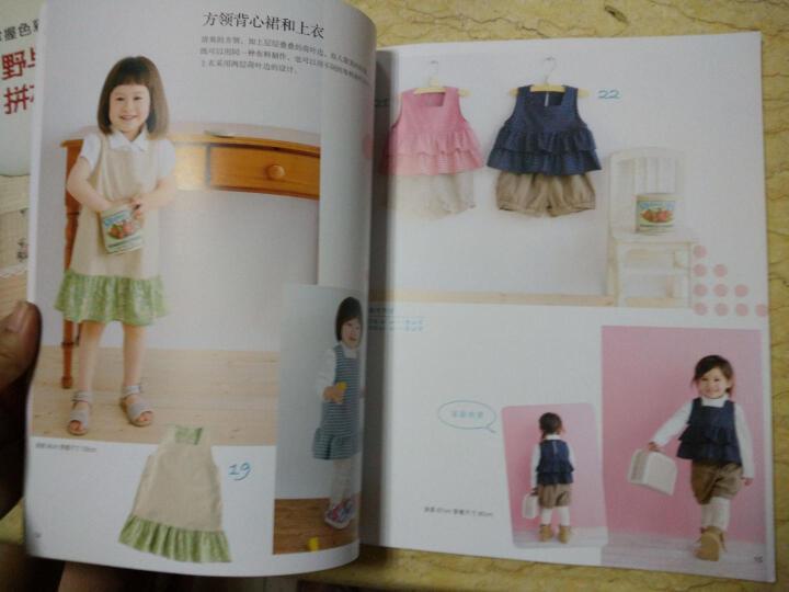 1天就能完成的宝贝装:1-3岁的贴心装时尚编织苑(宝贝装) 裁剪书裁缝教材初学做衣服童装裁 晒单图