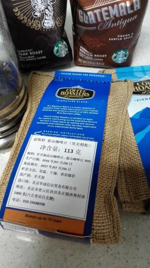 【4月30日左右新货】诺斯特牙买加原装进口蓝山咖啡豆黑咖啡 蓝山咖啡豆礼盒227g(类目调整,无货) 晒单图