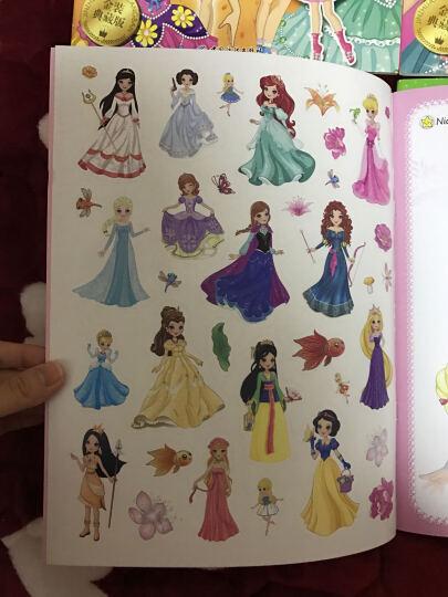 甜心公主多彩益智涂色(套装全4册) 晒单图