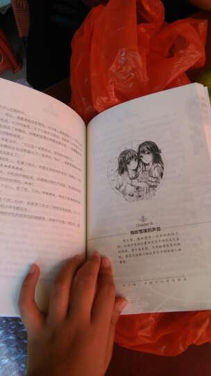 w正版现货 意林小小姐 浪漫星语系列十二星座之 双子座:闯进你的孤单星球 畅销青少年读物  晒单图