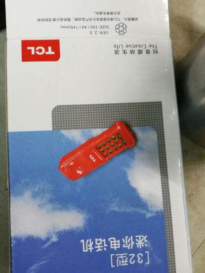 TCL HA868(32)P/T固定有绳电话机座机小挂机查线机电梯卫生间厨房普通按键双音频拨号有绳固定座机(红色) 晒单图
