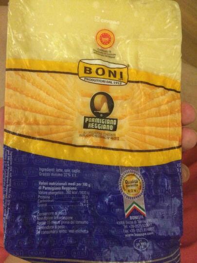艾罗厨 房帕玛森干奶酪 意大利巴马臣奶酪 大约1kg 干酪 大于650g 蓝黄装 晒单图
