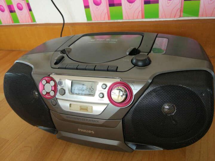 飞利浦(PHILIPS)AZ330T/93 CD机 蓝牙播放器 胎教机 学习机 收录机 收音机 教学机 USB播放器 手提音响 晒单图