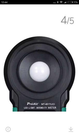台湾宝工 LED灯用照度计照明测量仪器光度计测光仪亮度仪MT-4617LED-C 晒单图