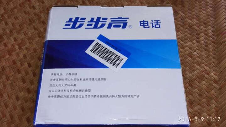 步步高 HCD213 免电池 一键铃声免扰 免提通话 有绳电话机座机 家用/办公座机固定电话(白色) 晒单图